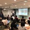 マネーフォワードのエンジニアと一緒に「BOXILのコードをわいわいやる会」を開催しました