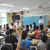 教育実習生 道徳の授業 6の2