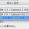 Live2DCubism3.3リリースにおけるSDK活用の注意点について