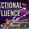 【動画付き】スマブラDXの「ベクトル変更」テクニックやり方解説