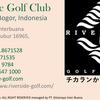 (15)リバーサイドゴルフクラブ (Riverside Golf Club)