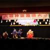 11月2日・3日、大朝神楽競演大会とおおあさふるさとまつり開催