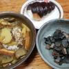 夏野菜のスープカレーとナスみそ炒め
