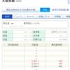 【適示開示】天龍製鋸(5945)の上方修正と株価への影響