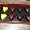 YoroizukaEC Amour du Chocolat 2019 LE COEUR