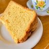 4月のシフォンケーキは『清見オレンジ』