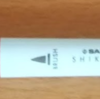SAILOR SHIKIORI【文具レビュー】
