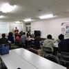 第1回定例学習会を開催しました!