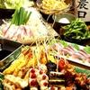 【オススメ5店】輪島・七尾・加賀・石川県その他(石川)にある焼き鳥が人気のお店