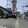 有松の「寿司御殿」という回転すし屋で「のどぐろ」を味わう