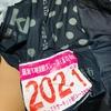 【まだまだ強くなりたい】夏の筑波8耐レースの4時間カテゴリに出場【2019】