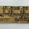 レジストのない基板の見本(サンプル)直接銅箔がみえますよ【中華基板屋PCBgogo】