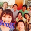 出会いをつなぐ〜縁en活〜(3/25)