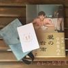 【台南ホテル】UIJ 友愛街旅館  おしゃれ!快適!コスパ最高!最新ホテルをご紹介!