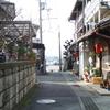 赤い九度山駅と真田庵と、たまらん小路(和歌山県・九度山)
