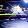【アリーナモード】B5昇格!スコア勝負のハードルがどんどん高く…(Rootageプレイ日記)
