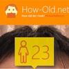 今日の顔年齢測定 30日目