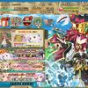 【花騎士】低レア花騎士ちゃんだけの編成で討伐に挑む!