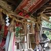 【多賀城 荒脛巾神社】謎が多いアラハバキ信仰 現在に残された姿【道祖神とセットになった社】