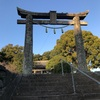 【長崎県大村市】八幡神社