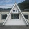 奥羽本線-12:中川駅