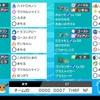 S7 ダブル 最終460位 【ポケモン剣盾】
