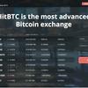 仮想通貨をコツコツ積み立てて億を目指す(4/30) NANJcoin上場予定のHitBTCに登録した。