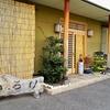 【オススメ5店】丸亀・坂出・宇多津・善通寺・多度津(香川)にある割烹が人気のお店