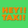 タクシー初乗り料金と距離の引下げ