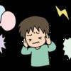 自閉スペクトラム症の3つの特徴~簡単にいうと、どういう見分け方?