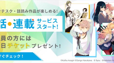 BOOK☆WALKER 2021年7~9月のリリース振り返り