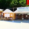 【週末京都】京の夏の風物詩!下鴨神社のみたらし祭りで涼を感じて心身を清らかに!(その二)