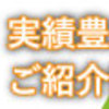 【お知らせ】「カベヌリドットコム」サイトオープン!