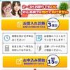 マスターエージェントは東京都千代田区岩本町3丁目10-1の闇金です。