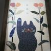 布絵 猫とツユクサ