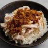 鶏肉飯(ジーローハン)のレシピ