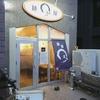 麺屋 まる / 札幌市北区北12条西4丁目 NYヴィラN12 1F