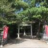 「七所神社」(名古屋市南区)〜「笠寺界隈」(2)