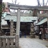 恵比寿にて終詣、そして年賀はがき