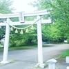 万博記念公園周辺✨🌿面足神社の葉桜新緑✨🌿
