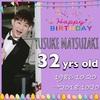 32歳のお誕生日をお祝いしました!