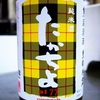 CustomMade たかちよ ai77 愛山
