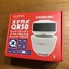 ペットカメラ購入*福岡一泊旅行