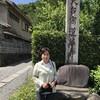 6月3日(日)老夫婦の京都の旅終わる