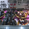 独特すぎる地元スーパーの正月の品揃えにあなたは驚愕する10選