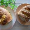 さつま芋のパン、チーズ&ベーコンのパン!