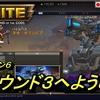 SMITE wiki シーズン6 ラウンド3来ました!