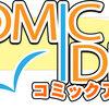 Web4コマ漫画専用サイト制作 pt.02