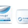 【Arouge(アルージェ)】エクストラモイストクリーム 使用感と成分分析
