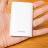 モバイルバッテリー「cheero Power Plus 3」が大容量かつ軽量コンパクトでオススメです。